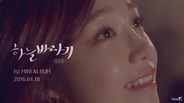 EunJi-Dream-011.jpg