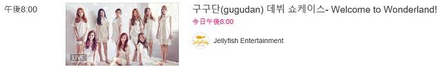 Jellyfishgirls-0151.jpg