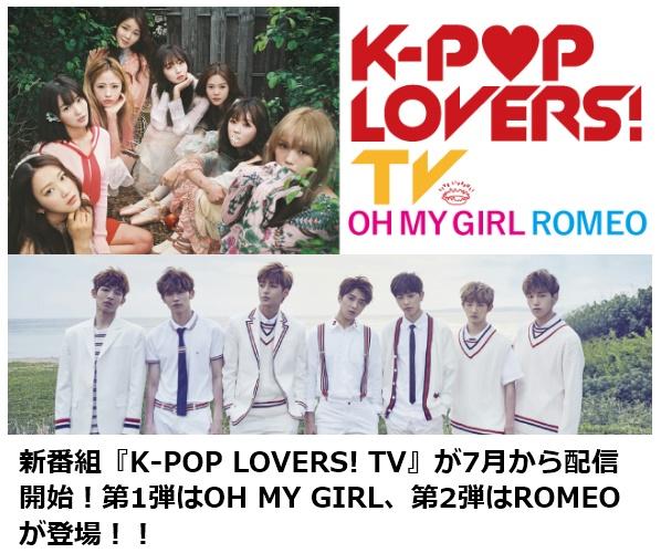 K-POP-LoversTV-001.jpg