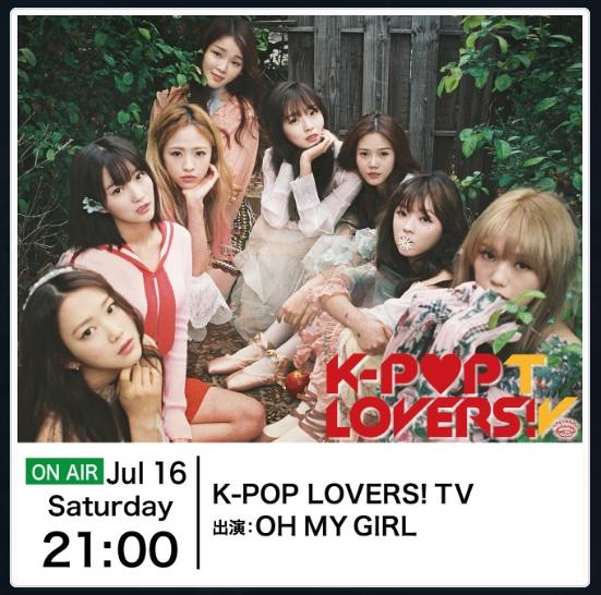 K-POP-LoversTV-002.jpg