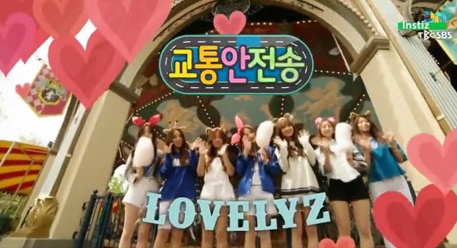 Lovelyz-160528-35.jpg