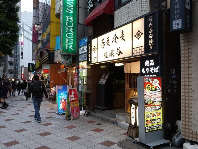apink-shibuya-017.jpg