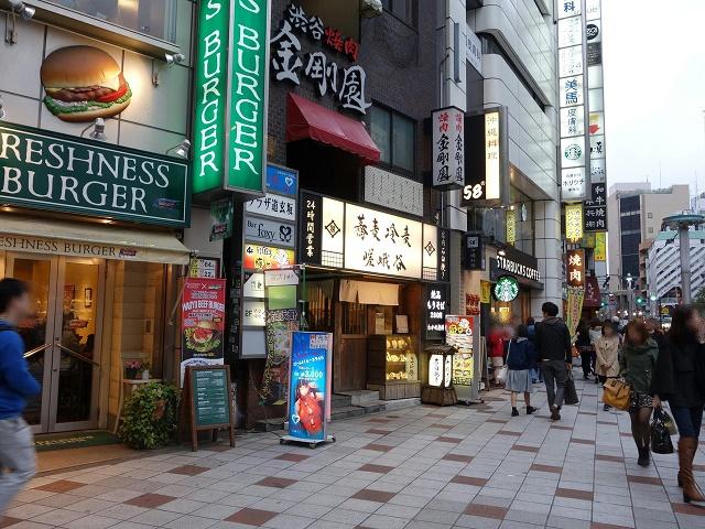 apink-shibuya-018.jpg