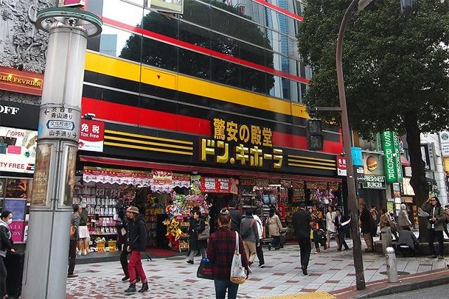 apink-shibuya-019.jpg
