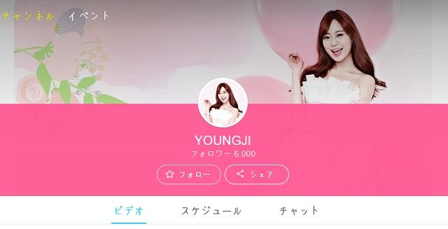 youngji-vline-02.jpg