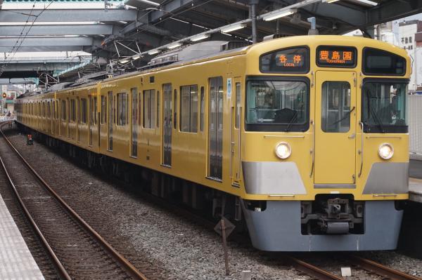 2016-04-09 西武2097F 各停豊島園行き 5493レ