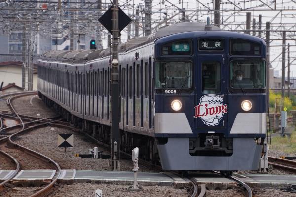 2016-04-09 西武9108F 準急池袋行き 4134レ