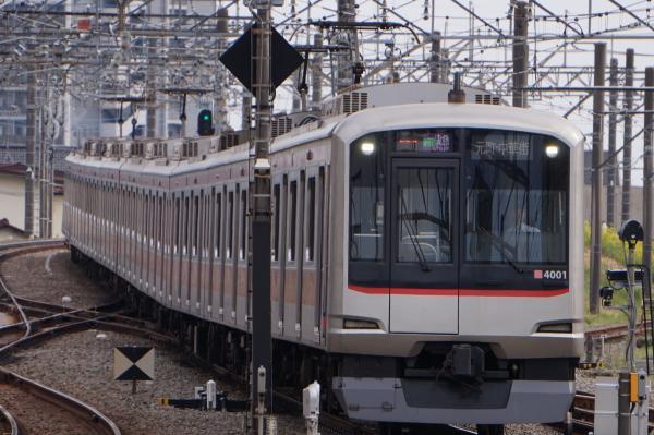 2016-04-09 東急4101F F快急元町・中華街行き 1718レ