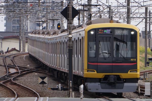 2016-04-09 東急4110F F快急元町・中華街行き 1812レ