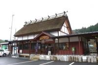 湯野上温泉駅2014_18豊後中村駅wikimedia commons