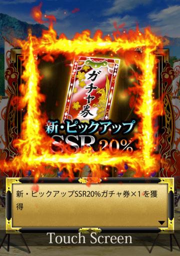SSR20券