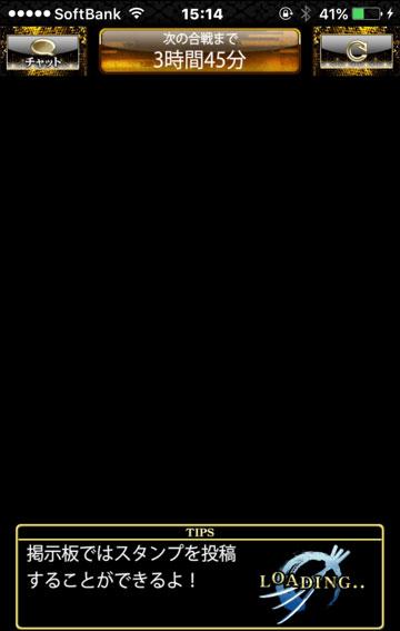ブラックアウト-英傑