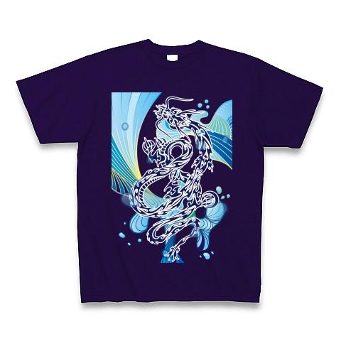 龍トライバルtype1 デザインパターン04--水遊び- Tシャツ