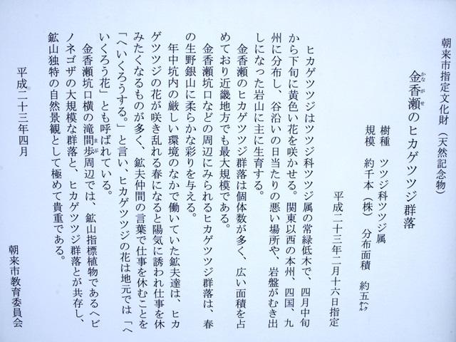 160411_04.jpg