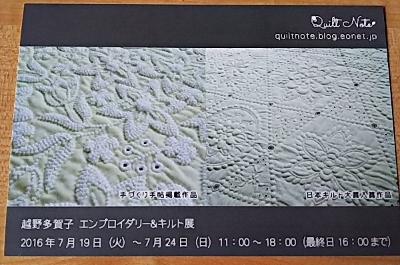 DSC_0048 (400x265)