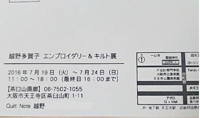 DSC_0047 (400x236)