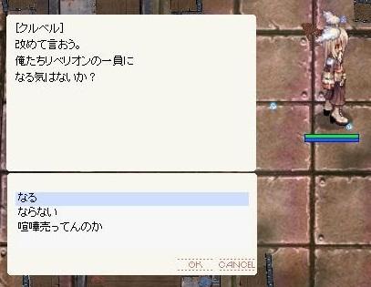 screenMimir871-1.jpg