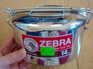 ZEBRA お弁当箱 - 1