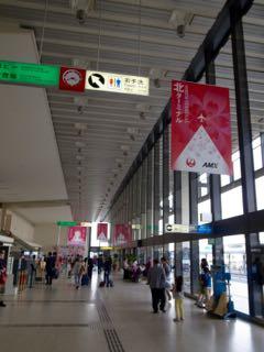 大阪空港 - 1 (1)