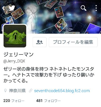 0411_005.jpg