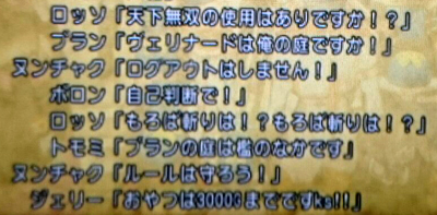 0527_006_2016052802322636d.jpg