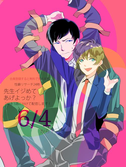 11 - コピー (2)