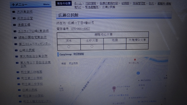 DSC00179 (640x360)