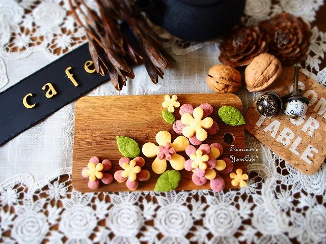 P3290060お花クッキー
