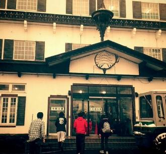160310温泉同好会赤倉温泉パークホテル