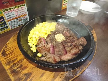 DSC_0062_20160521_01_いきなりステーキ