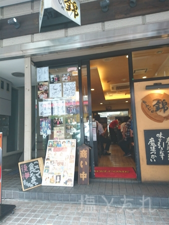 DSC_0177_20160625_錦2号店