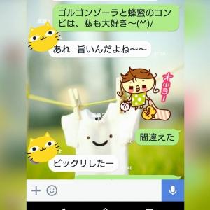 ブログ用 LINE2