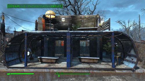 Fallout 4_rotenburo