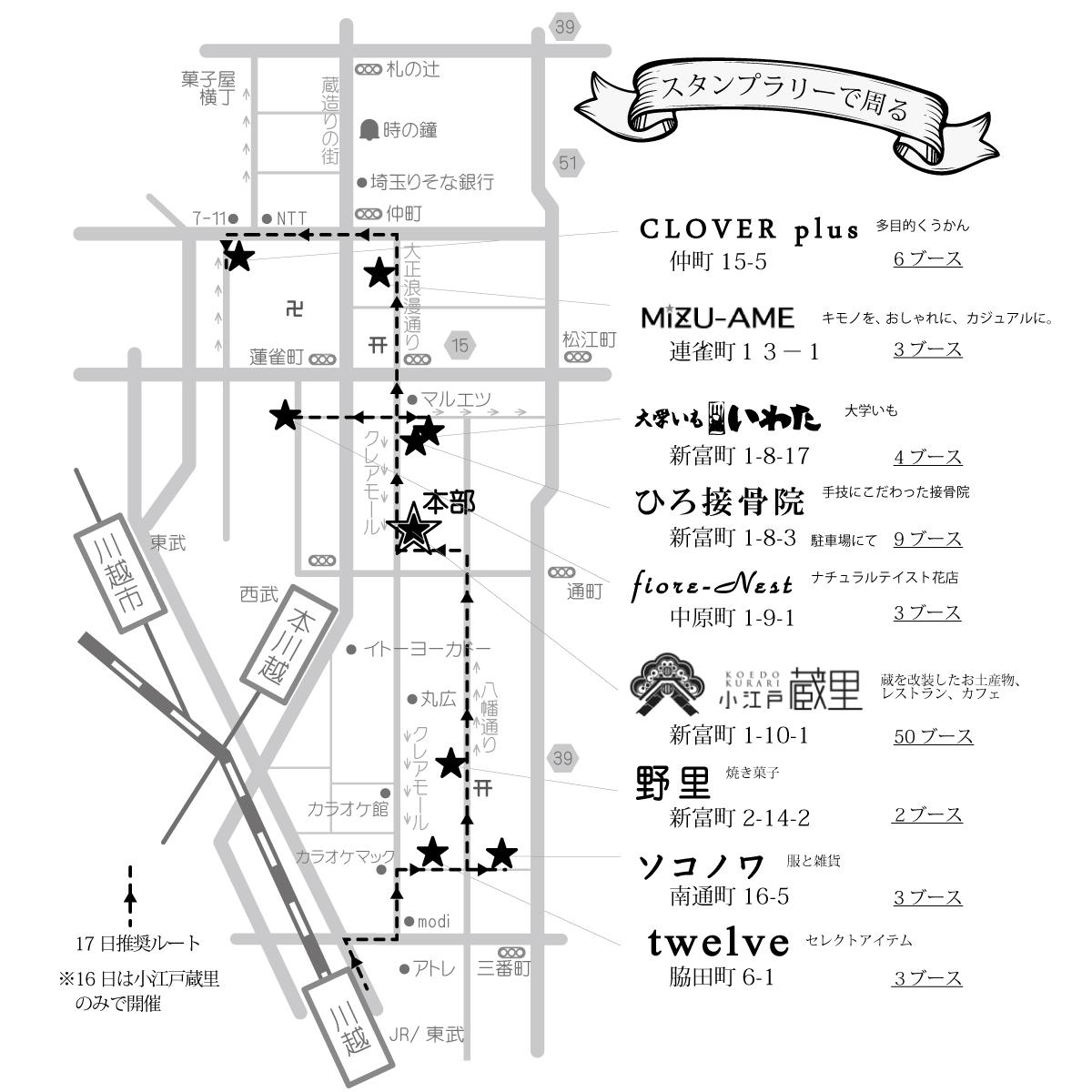 K5_map.jpg