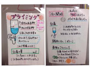 fc2blog_20160707110046a02.jpg