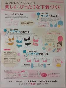 fc2blog_2016071316124972f.jpg