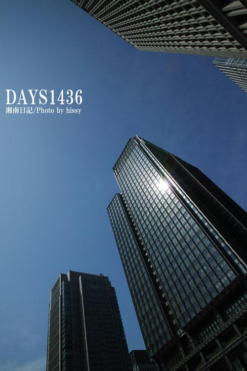 SDIM1038-1.jpg