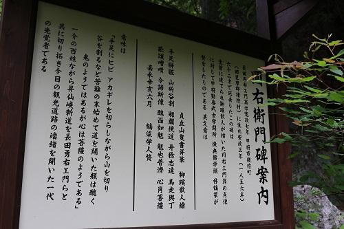 長田円右衛門 (3)