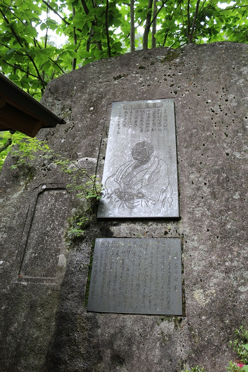 長田円右衛門 (1)