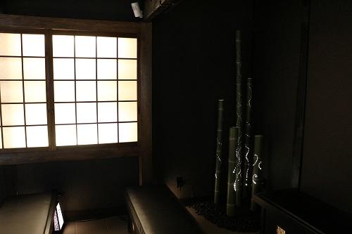 昇仙峡 小紋の郷 (14)