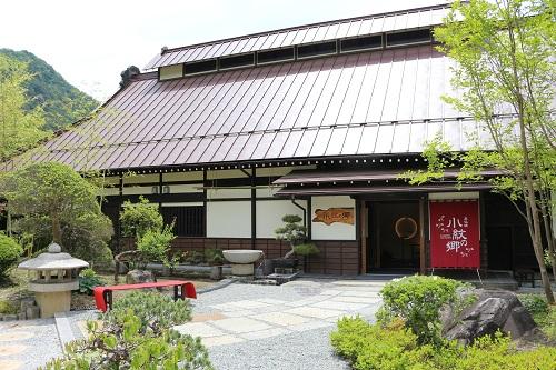 昇仙峡 小紋の郷 (1)