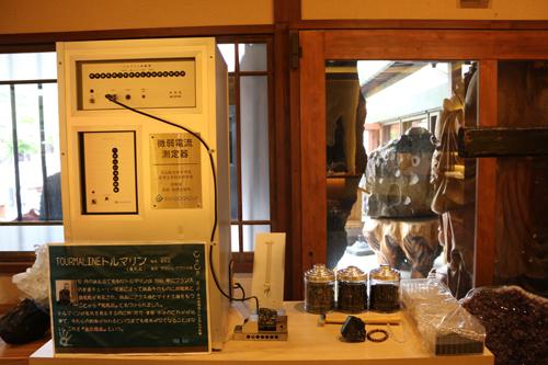 水晶研磨工場 微弱電流測定器