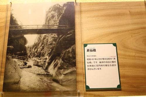 水晶研磨工場 歴史 昇仙橋