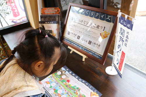 昇仙峡水晶街道関所めぐり (4)
