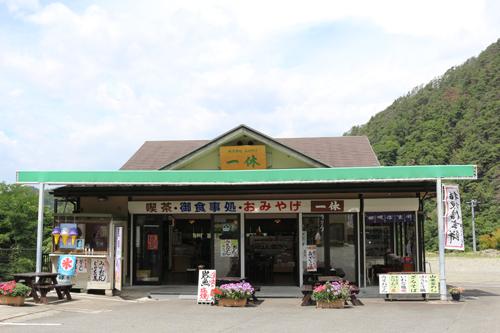 食事処一休 外観 (1)