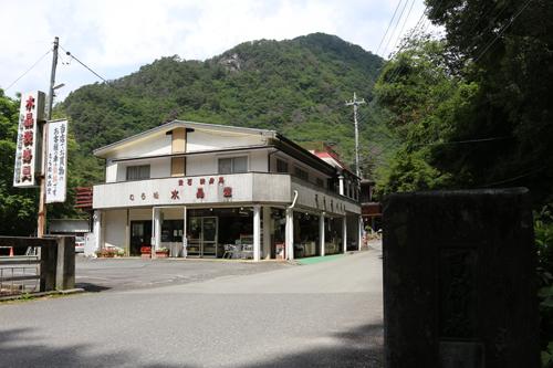 むら松 水晶堂 外観 (4)