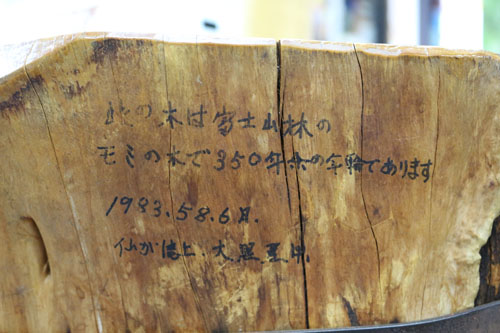 大黒屋滝上店  メモ書き (2)