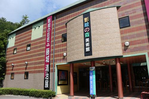 影絵の森美術館  入口 (1)