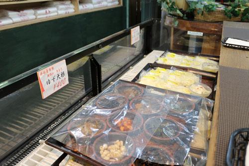 昇谷 商品 (2)