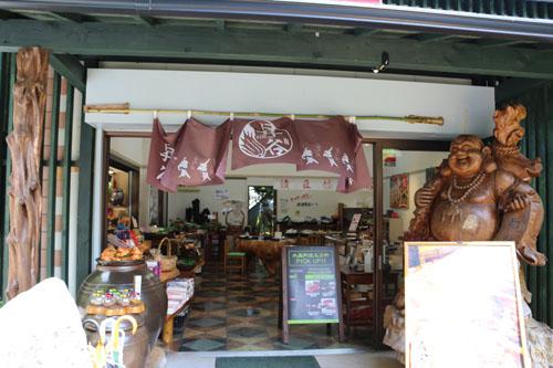 昇谷 店内入口